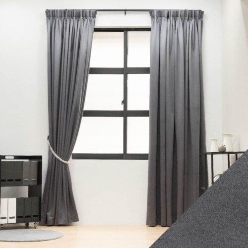 Baagus Curtain Sheer Malaysia Sandy Dark Grey FB 2800 11DG DSC 9791 01 01 1